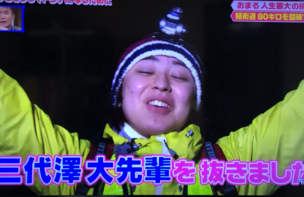 三代澤康司の画像 p1_26