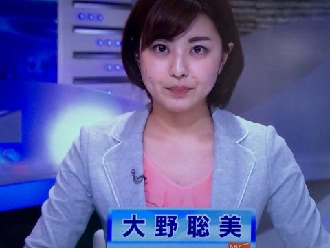 image 最終ABCニュース : 大野聡美ファンクラブ会員番号3103のblog