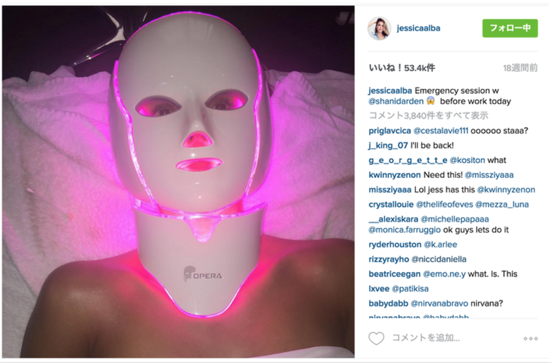 led-mask-jessica-alba