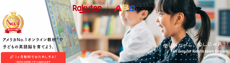 english-learning-websites-and-apps-for-homeschooling-abcmouse