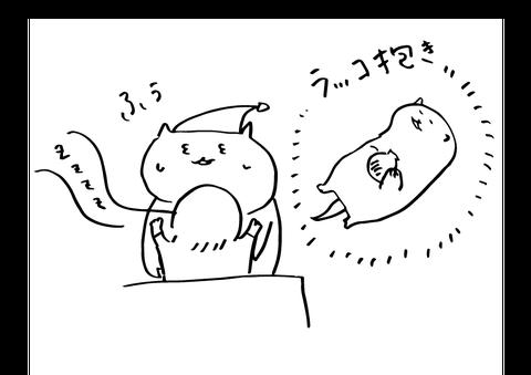 あさちゃん5