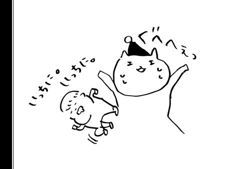 あさちゃん3