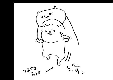 あさちゃん8