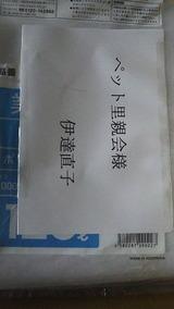 2e8cbd7b.jpg