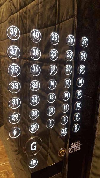 1539661290143