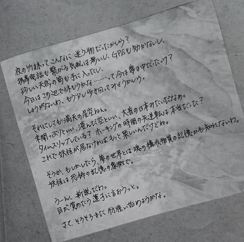 1516010073242