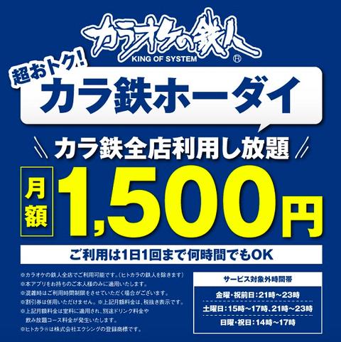 スクリーンショット 2019-10-02 19.55.15