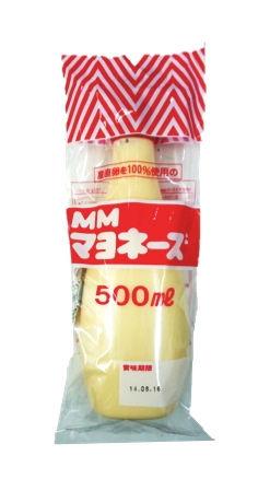 無塩マヨネーズ