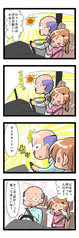 mangaA1436-2