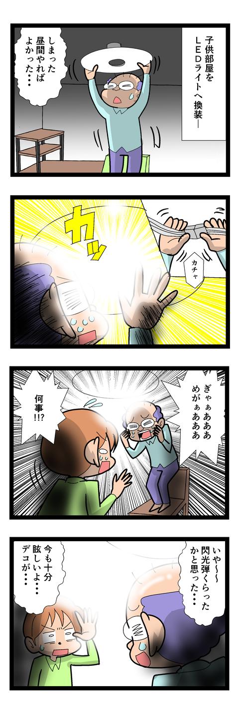 mangaA2123-2