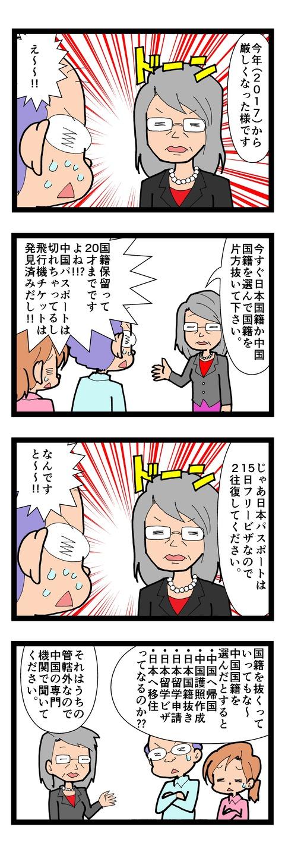 mangaA1513-2
