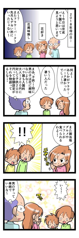 mangaA1451-2