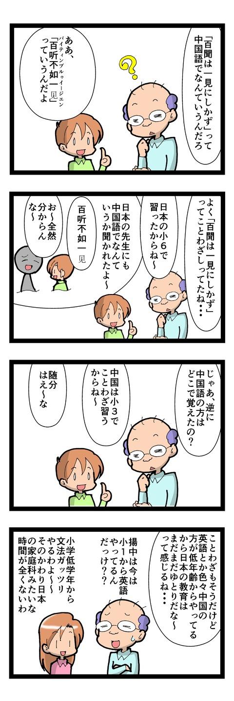 mangaA1448-2