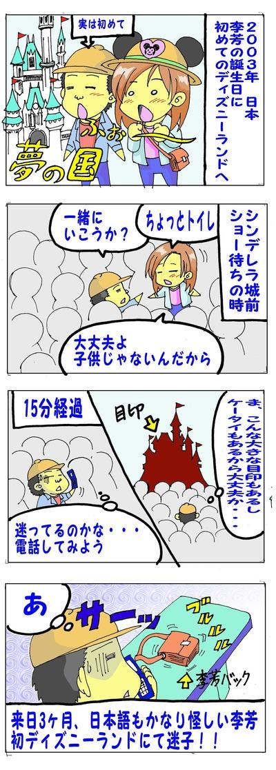manga27-3