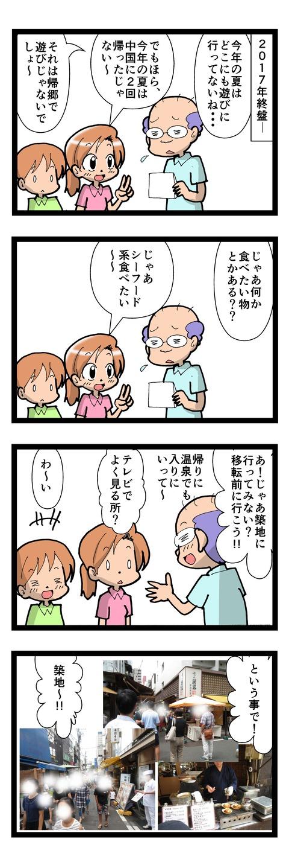 mangaA1525-2