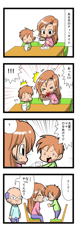 manga860-2