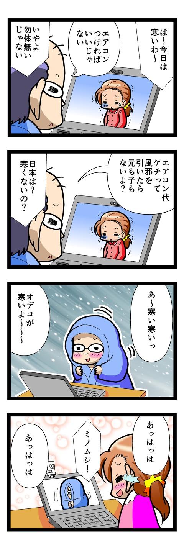 manga513-2