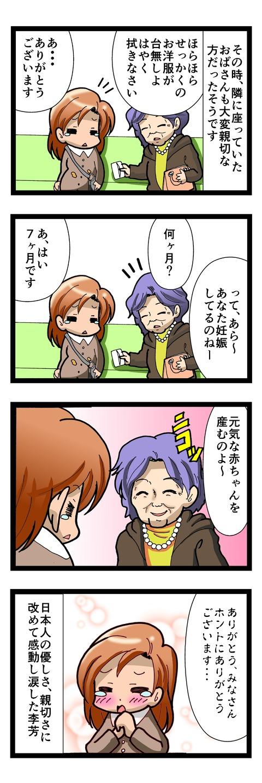 manga455-3