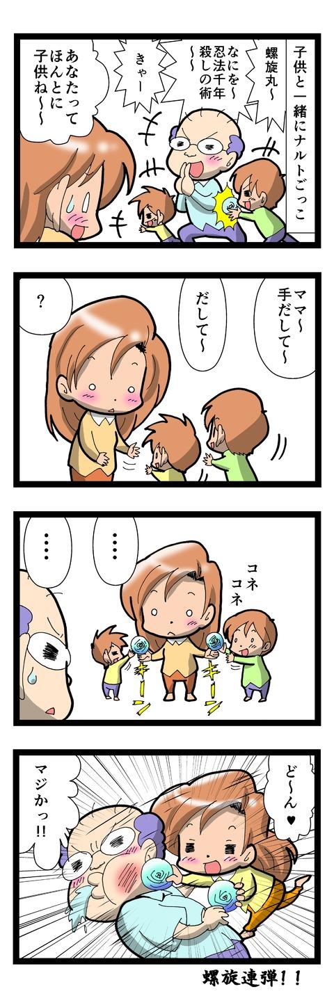 manga646-3