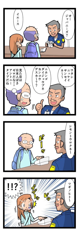 mangaA1738-2
