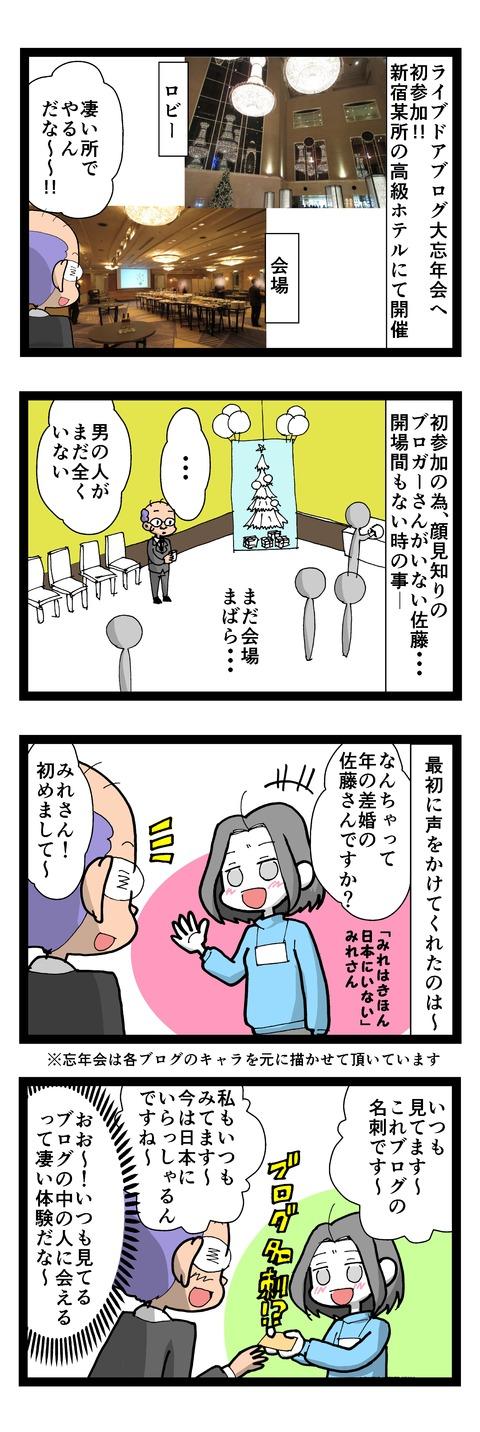 mangaA1576-2