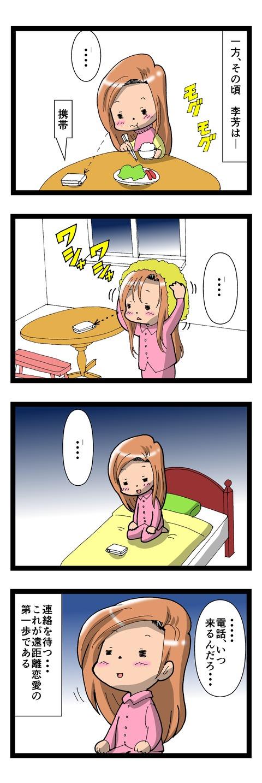 manga875-2