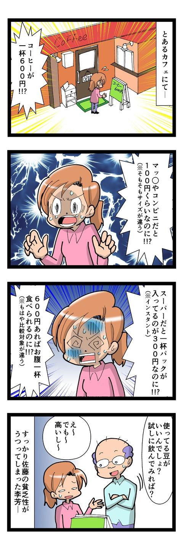 mangaA1565-2