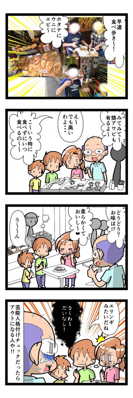 mangaA1526-2