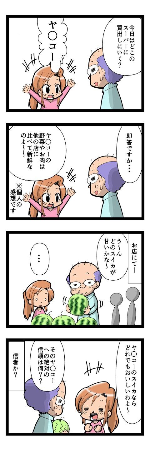 mangaA1089-2
