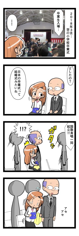 mangaA1414-2