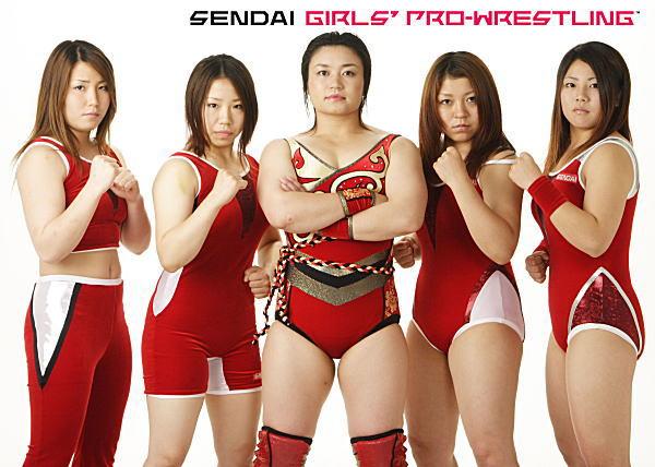 仙台女子プロレス