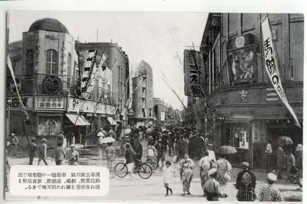 浅草オペラ館 - JapaneseClass.jp