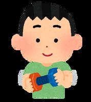 kid_toy_neji