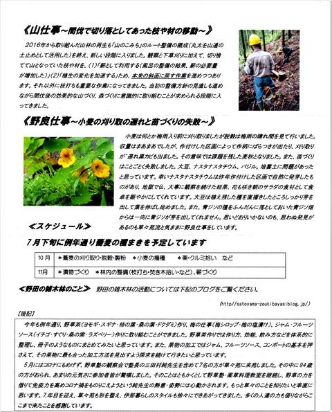 img004 (2)