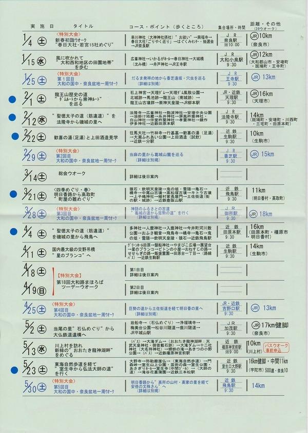 奈ウ20b-1000