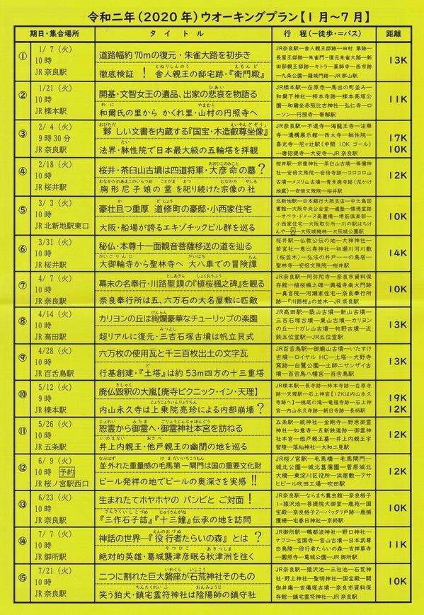 桜井20at-1000
