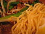 まるみや担々麺2