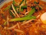 まるみや担々麺1
