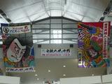 新潟空港 新潟県 120305