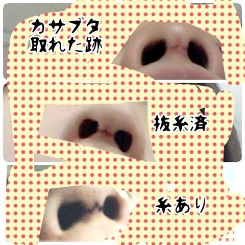 2014-08-27-03-11-20_deco
