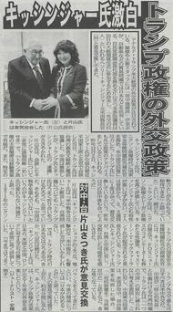 127夕刊フジ