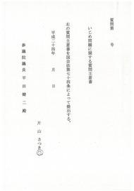 img-829120721-0001