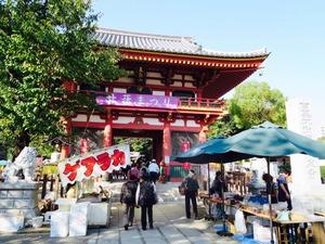 甘藷祭り入口