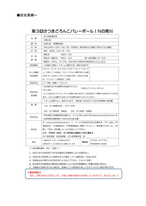 【当日】配布用冊子本_04