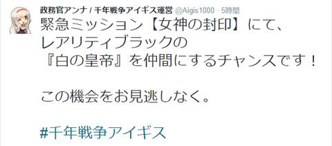 aigis006