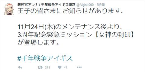 aigis007