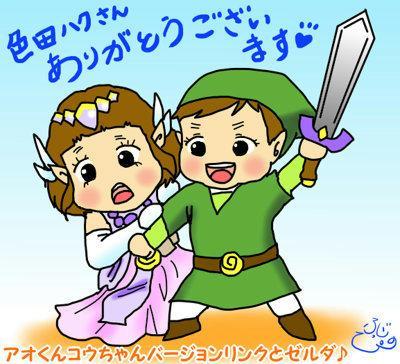 fujippi-nosan.jpg