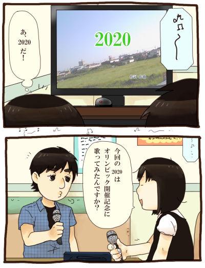 20130927-01.jpg