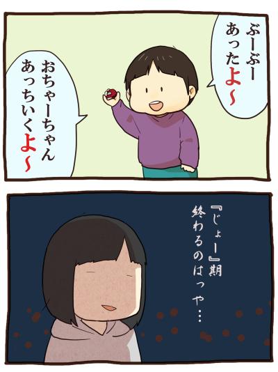 20160222-02