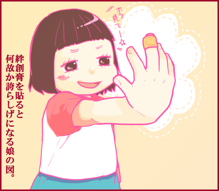 20150630.png